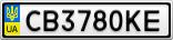 Номерной знак - CB3780KE