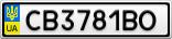Номерной знак - CB3781BO