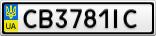 Номерной знак - CB3781IC