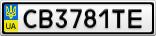 Номерной знак - CB3781TE