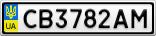 Номерной знак - CB3782AM