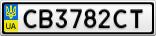 Номерной знак - CB3782CT
