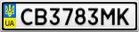 Номерной знак - CB3783MK