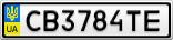 Номерной знак - CB3784TE