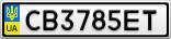 Номерной знак - CB3785ET