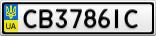 Номерной знак - CB3786IC