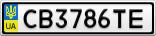 Номерной знак - CB3786TE