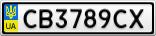 Номерной знак - CB3789CX
