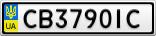 Номерной знак - CB3790IC