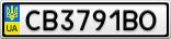 Номерной знак - CB3791BO