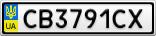 Номерной знак - CB3791CX