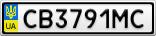 Номерной знак - CB3791MC