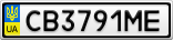 Номерной знак - CB3791ME