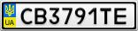 Номерной знак - CB3791TE