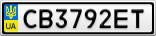 Номерной знак - CB3792ET