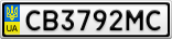 Номерной знак - CB3792MC