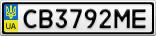 Номерной знак - CB3792ME