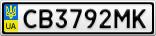 Номерной знак - CB3792MK