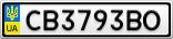 Номерной знак - CB3793BO