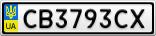 Номерной знак - CB3793CX