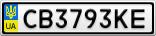 Номерной знак - CB3793KE