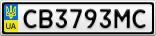 Номерной знак - CB3793MC