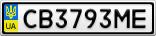 Номерной знак - CB3793ME