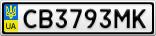 Номерной знак - CB3793MK