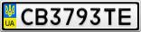 Номерной знак - CB3793TE