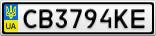 Номерной знак - CB3794KE