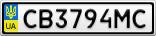 Номерной знак - CB3794MC