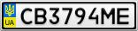 Номерной знак - CB3794ME