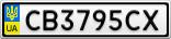 Номерной знак - CB3795CX