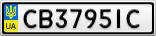 Номерной знак - CB3795IC