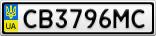 Номерной знак - CB3796MC