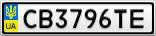 Номерной знак - CB3796TE