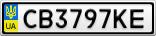 Номерной знак - CB3797KE