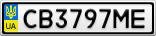 Номерной знак - CB3797ME