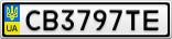 Номерной знак - CB3797TE