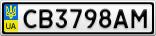 Номерной знак - CB3798AM
