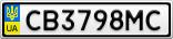 Номерной знак - CB3798MC