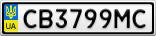 Номерной знак - CB3799MC