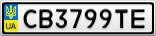Номерной знак - CB3799TE