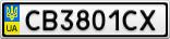 Номерной знак - CB3801CX