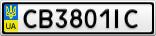 Номерной знак - CB3801IC