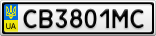 Номерной знак - CB3801MC