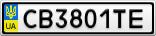 Номерной знак - CB3801TE