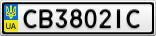 Номерной знак - CB3802IC