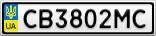 Номерной знак - CB3802MC