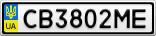 Номерной знак - CB3802ME